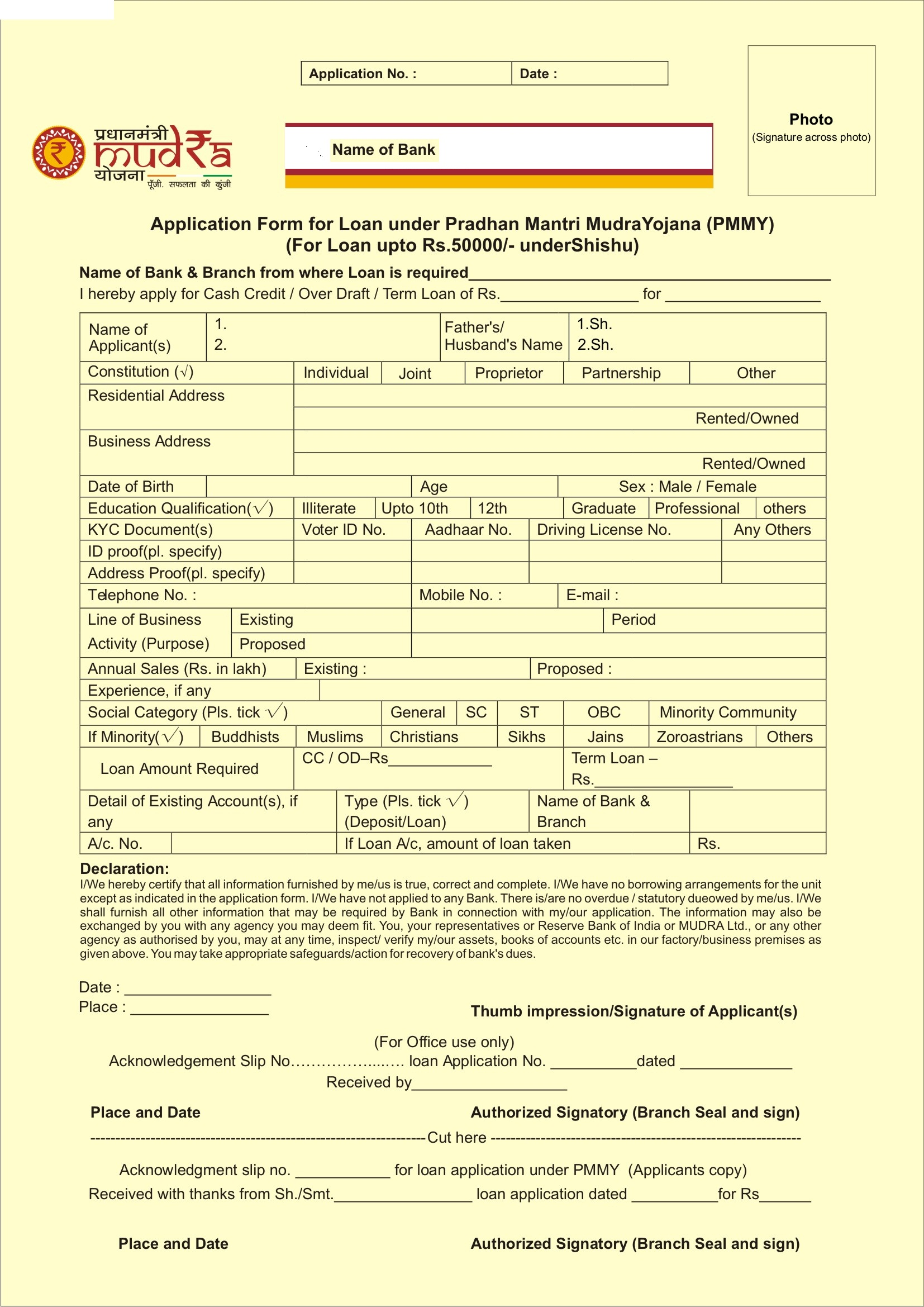 micro products prospectus mudra application form